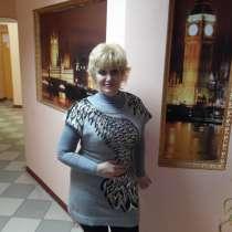 Главный бухгалтер ищет работу по совместительству, в г.Донецк