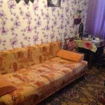 Сдаётся комната, в Екатеринбурге