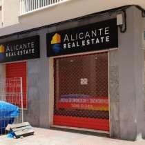 Вывески, объёмные буквы, led экраны, наружная реклма, в г.Барселона