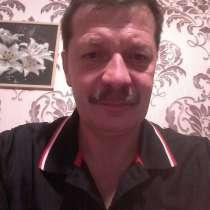 Oleg, 51 год, хочет познакомиться – ищу спутницу, в г.Olaine