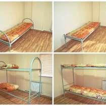Кровати армейского типа, металлические, в Энеме