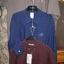 Рубашки мужские в клетку 3 шт- Турция, в г.Минск