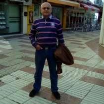Управляющий, Помощник по хозяйству, Водитель, в г.Sant Feliu de Guixols