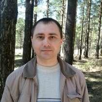 Александр, 42 года, хочет познакомиться – Познакомлюсь с женщиной от 26-35 лет,в приоритете серьезные, в Первоуральске