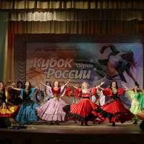 """СТУДИЯ ЦЫГАНСКОГО ТАНЦА """" РОМЭН"""", в Перми"""
