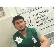 Билал, 23 года, хочет пообщаться, в Долгопрудном