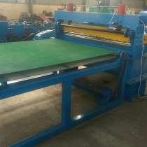 Автоматическая линия поперечной резки листового металла из К, в г.Чэнду
