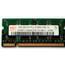 Память для ноутбука DDR2 1GB, в Белгороде