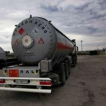 Транспортировка опасных грузов, в Самаре