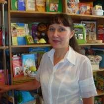 Книги по педагогике, в Севастополе