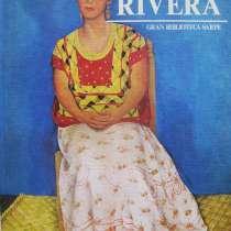 Диего Ривера - гений мексиканской живописи, в Москве
