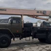 Продам автокран Ивановец, Урал, 25тн-31м, новая резина, в Саранске