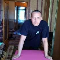 Массаж с выездом на дом, свой стол, в г.Минск