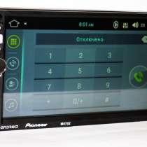 2din автомагнитола Pioneer 8702 GPS, 4Ядра,1/16Gb, Adnroid, в г.Днепропетровск