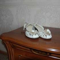 Туфельки для золушки, в Иванове