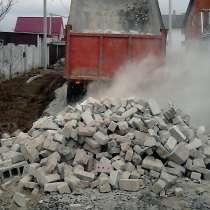 Дробленный кирпич, бетон, в Нижнем Новгороде