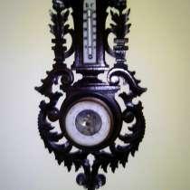 Продаю старинную вещь, в г.Ереван