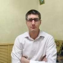 Эдуард ахматов, 49 лет, хочет пообщаться, в Пятигорске