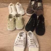 Детская обувь, в Костроме