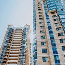 Покупаете квартиру и не знаете, с чего начать?, в Краснодаре