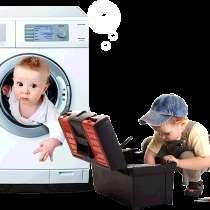 Ремонт стиральных машин, в Ростове-на-Дону