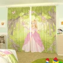 Фотошторы для детской Принцесса и бабочки 130х250, в Москве