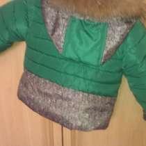 Куртка детская (зима), в Гусь Хрустальном