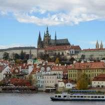 Индивидуальные экскурсии по Праге, Чехии и Европе!, в г.Прага