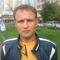 Дмитрий, 36 лет, хочет познакомиться – Познакомлюсь с девушкой, в г.Вильнюс