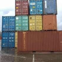 Продажа морских контейнеров, материалов для стройки и ремонт, в г.Минск