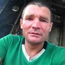 Владимир, 38 лет, хочет познакомиться – Куплю тепле, в Уссурийске