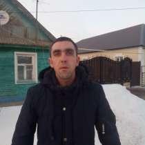 Познакомлюсь сженщиной для создания семьи, в г.Уральск