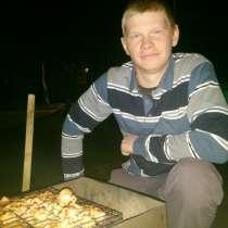 Viktor, 29 лет, хочет познакомиться – Познакомлюсь с девушкой, в г.Нарва