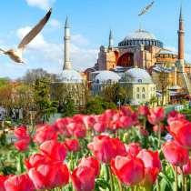 Обменяю квартиру в Стамбуле на РФ, в г.Стамбул
