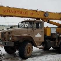 Продам автокран Ивановец Урал, 2006 г/в, в Кирове
