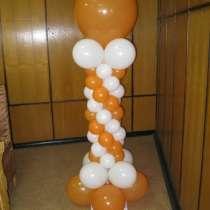 Колонны из воздушных шаров. Алёна Euphoria, в г.Мариуполь
