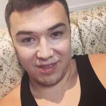 Алишер, 30 лет, хочет пообщаться, в г.Астана