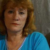 Галина, 52 года, хочет познакомиться – галина, 52 года хочет познакомиться, в Омске
