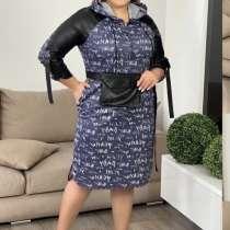 Славяна мода - это оптовый интернет магазин женской одежды, в г.Бишкек