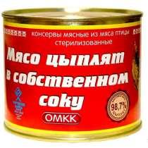 Тушёнка из цыплят 525 грамм Р. Б, в Санкт-Петербурге