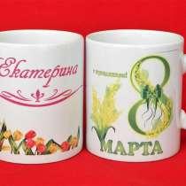 Оригинальная печать на сувенирах к праздника, в Красноярске