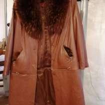 Утеплённые пальто три в одном, в Нижнем Новгороде
