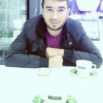 Cardor, 26 лет, хочет пообщаться, в г.Павлодар