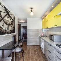 Комфортабельная квартира в центре Посуточнo 25 euro, в г.Кишинёв