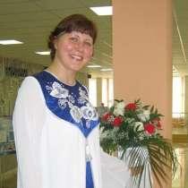 Школа вокала, в Ульяновске