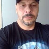 Иван, 44 года, хочет познакомиться, в Владивостоке