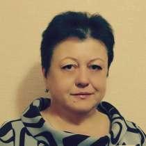 Ищу работу, в Прокопьевске
