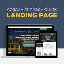 Создание и продвижение сайта, в Ростове-на-Дону