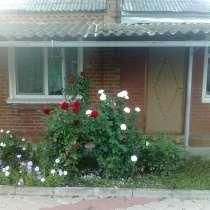 Меняю или продаю дом в п. Яблоновский, в Краснодаре