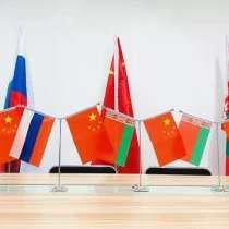 2021 Чжэцзянская экспортная онлайн-выставка, в г.Минск